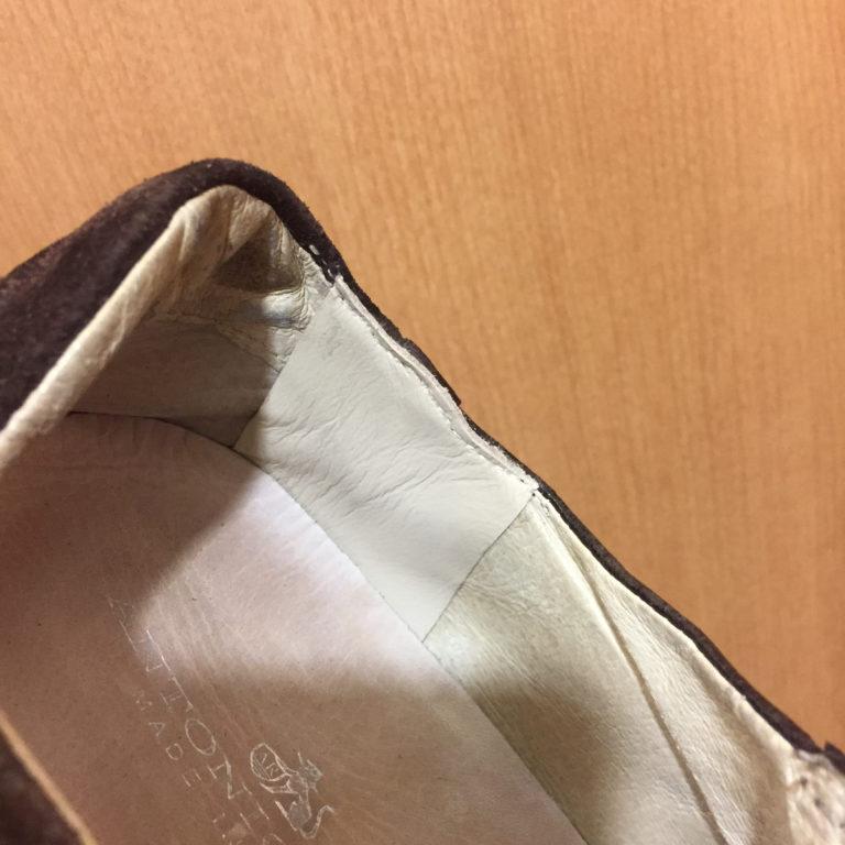 靴修理革あて1箇所